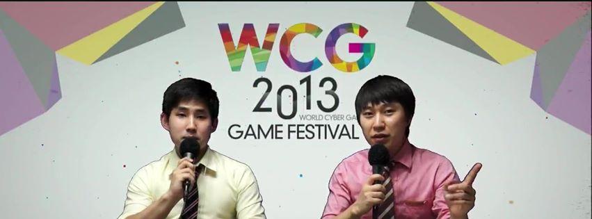 WCG2012 해설하고 왔습니다.