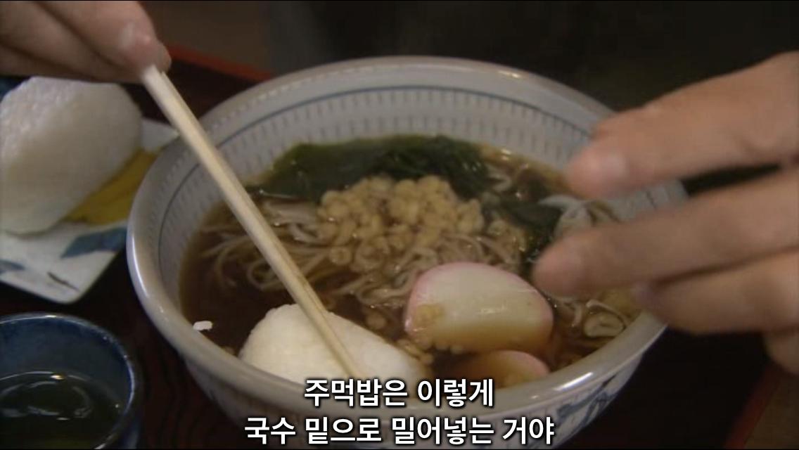 [오늘의 면식] 1. 흠뻑 젖은 주먹밥은 환상의 맛이..