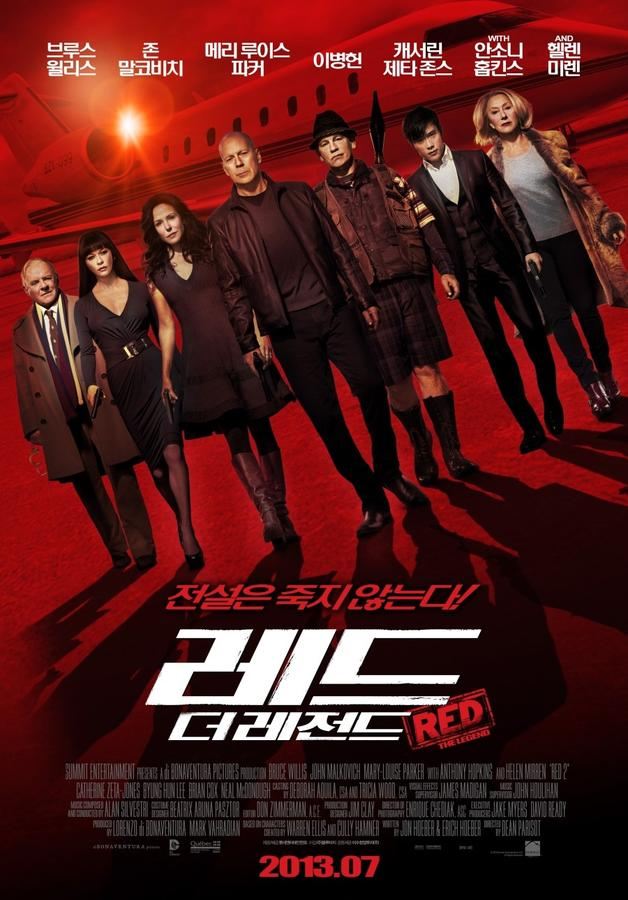 Red2 (2013)