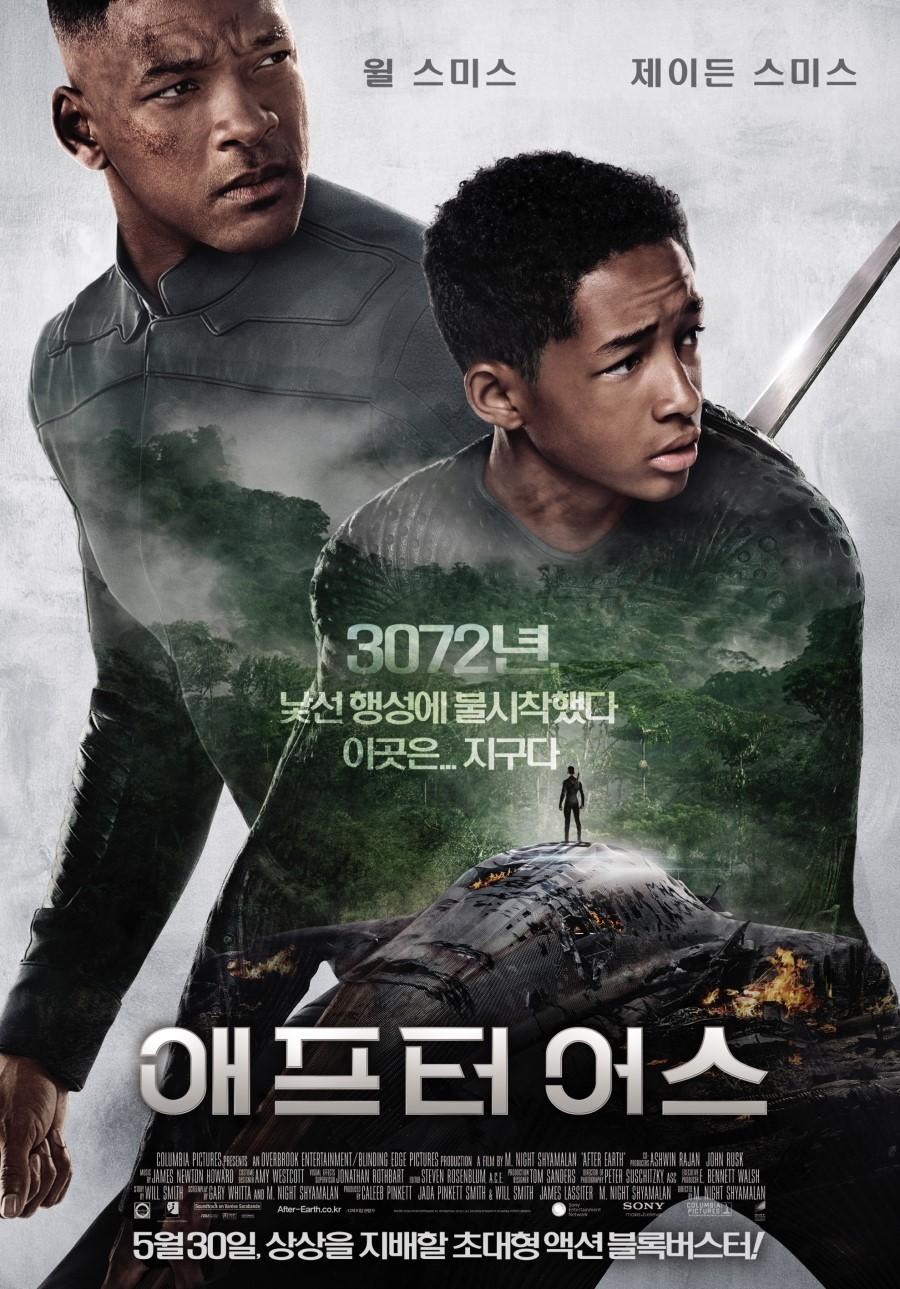 (리뷰) 애프터 어스 (After Earth, 2013)(윌 스..