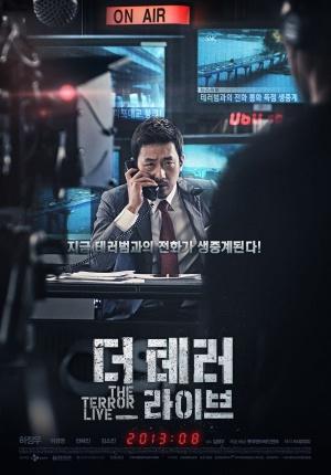더 테러 라이브 - 한국식 온정주의 스릴러