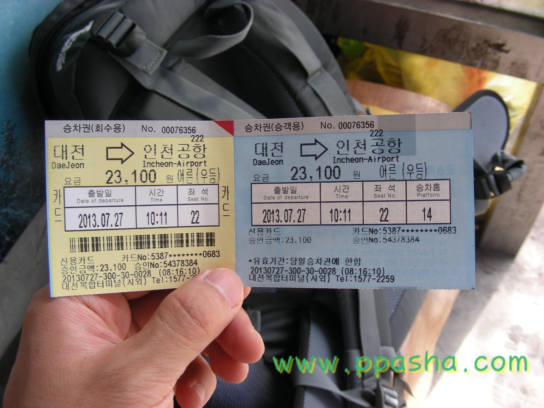 13.07.27 [00일] 대전->인천->방콕->뉴델리