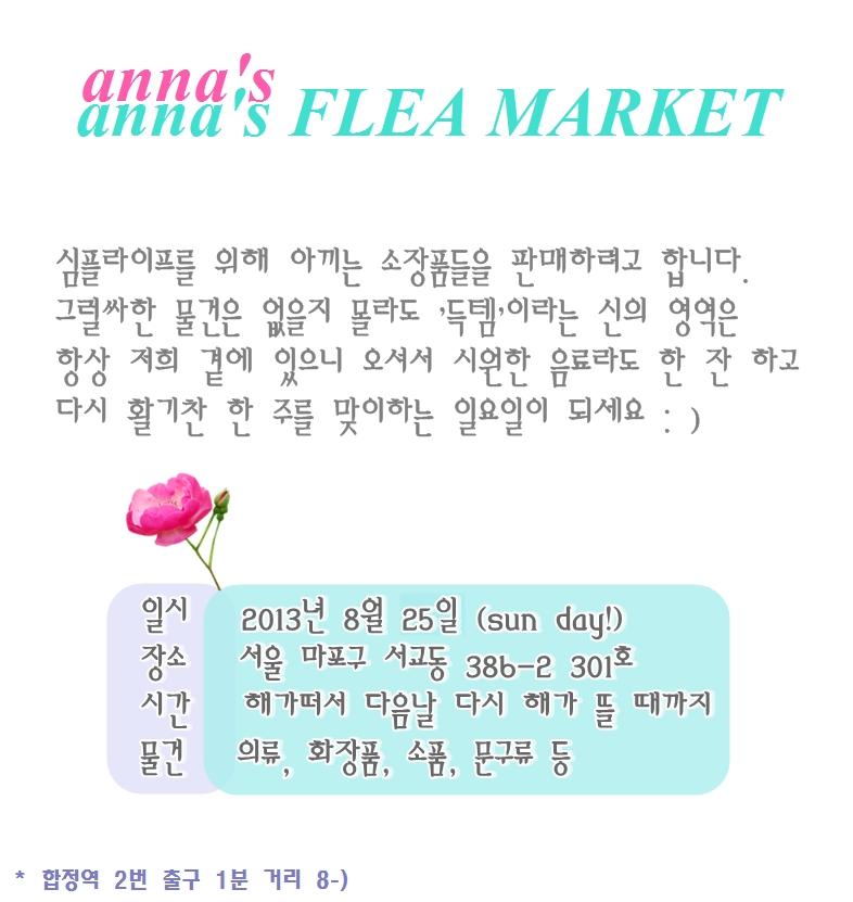 anna's FLEA MARKET