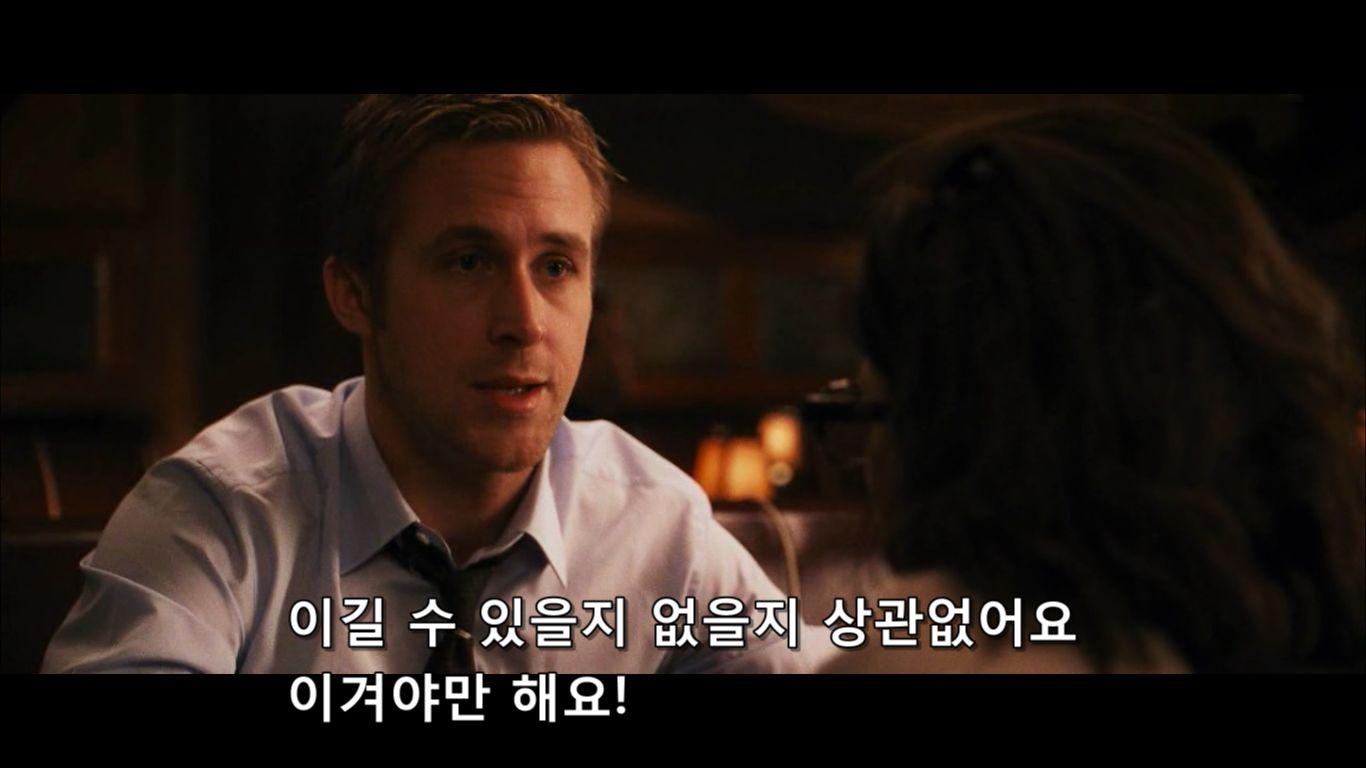 킹메이커 명대사