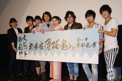 극장판 '박앵귀' 제 2장은 2014년 3월 18일 공개 예정