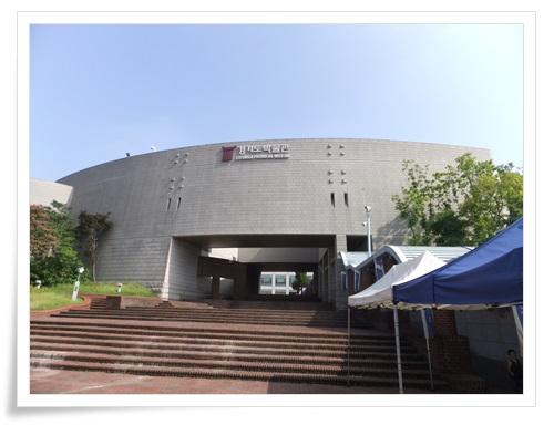 경기도 박물관 발굴체험