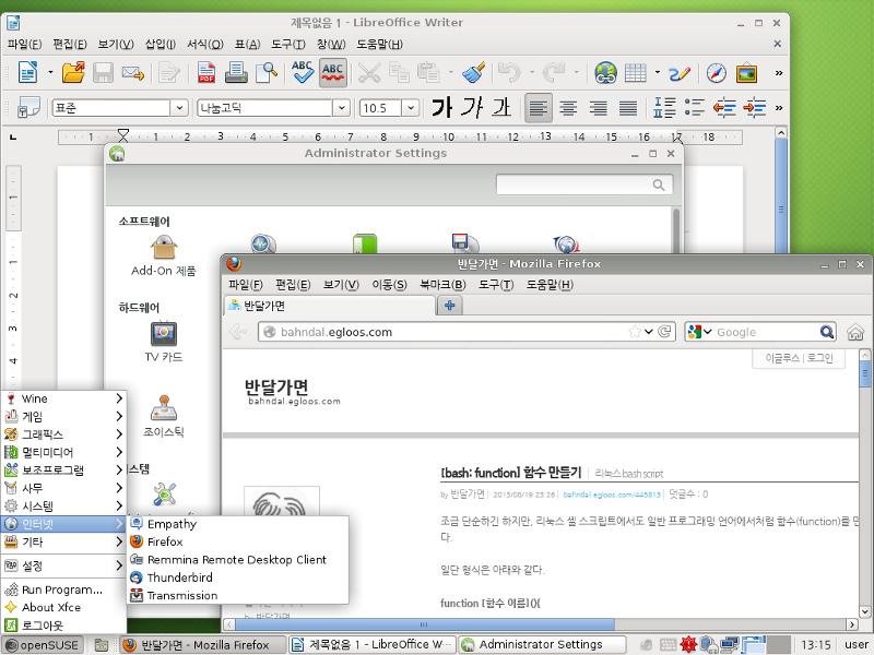 오픈수세 리눅스 12.2 한글판 설치