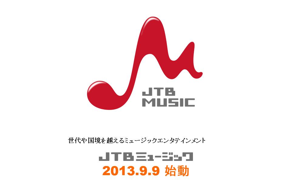 성우 쿠스다 아이나씨, 새로운 음악 레이블 'JTB M..