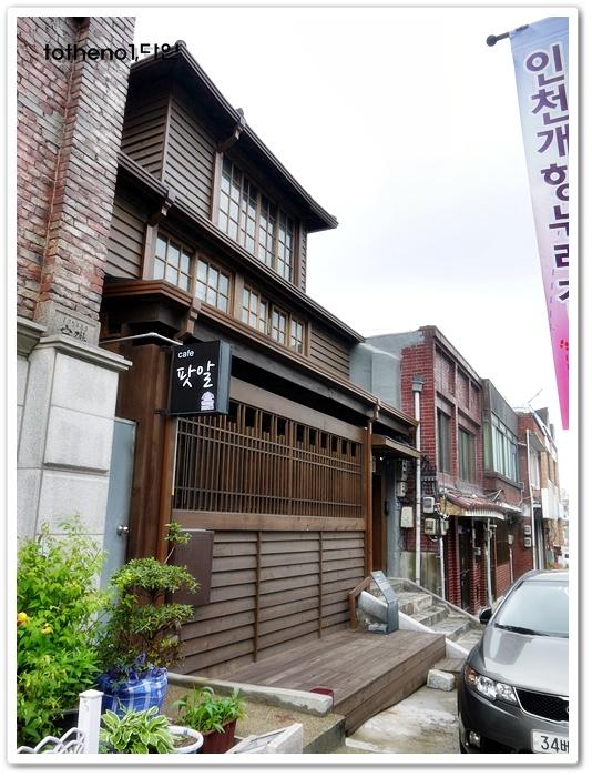 [13년 5월 인천 1박2일 여행]팥빙수와 나가사키 카스..