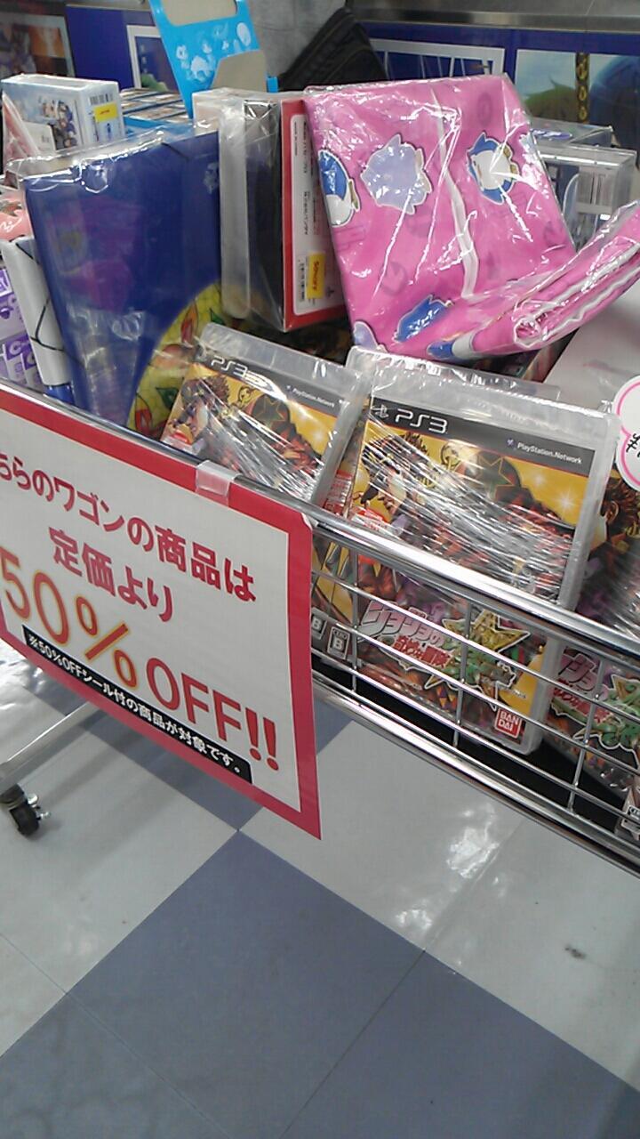 '죠죠의 기묘한 모험 올스타 배틀' 50% 할인 판매, 중..