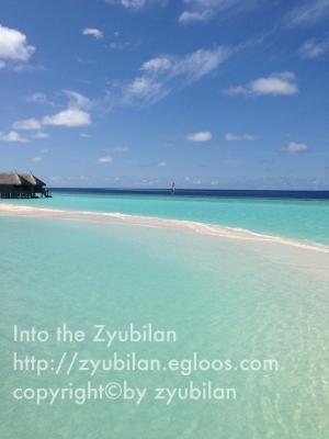 [여행] 20130729 몰디브
