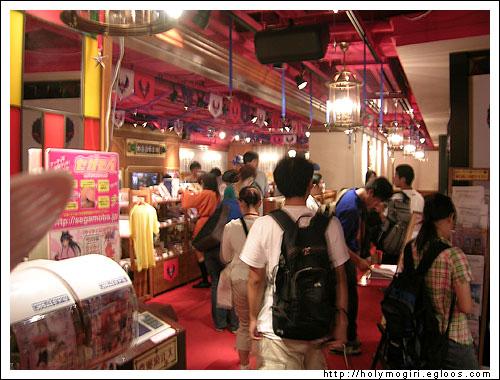 2005 도쿄 여행기 Day3 -이케부쿠로, 마루노우치..