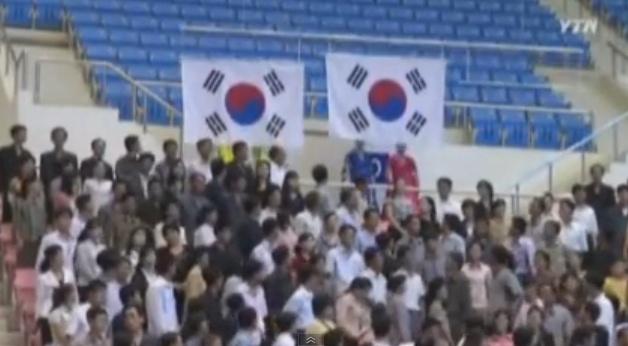 역도 우승 북한에 애국가를 울리다