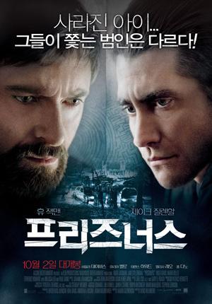 북미 박스오피스 '프리즈너스' 1위