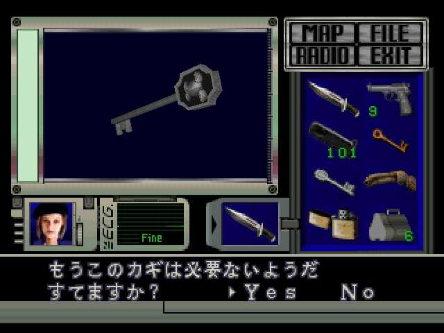 일본 RPG의「이 앞에 강한 마물의 기운이 느껴진..