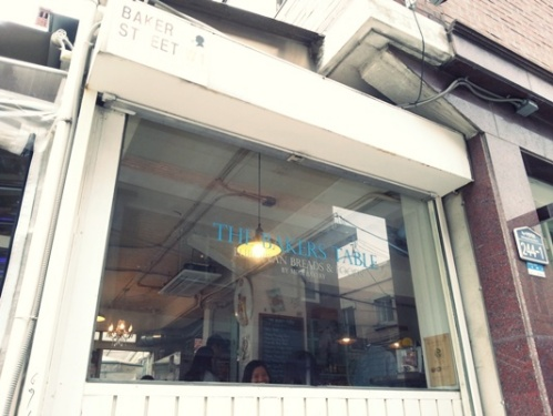 이태원 경리단길 빵집 베이커스 테이블