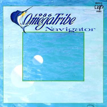 1986 오메가 트라이브- Blue Reef (Navigator, 1986)