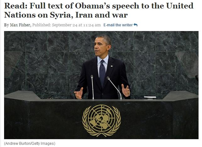 """오바마, """"주권이 독재자의 방패가 되어서는 안된다!"""""""