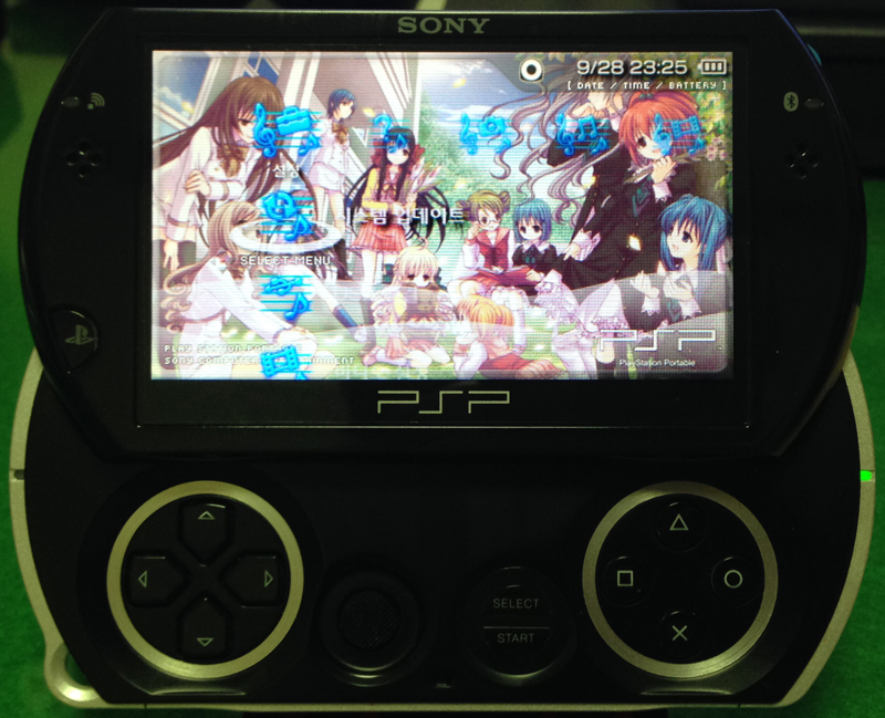 [PSP] 사키 아치가편 포터블 소감