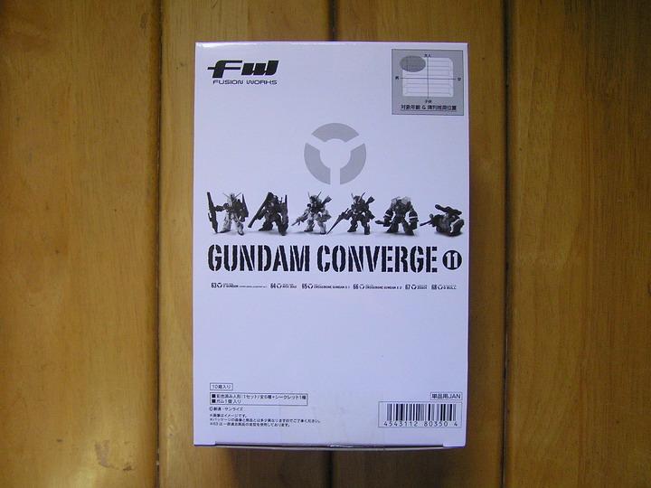 GUNDAM CONVERGE part 11 #63~68