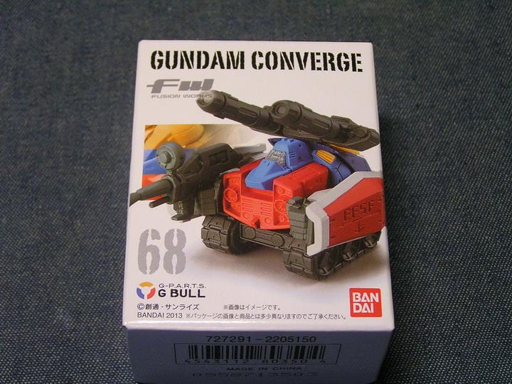 GUNDAM CONVERGE part 11 #68 - G BULL의 ..