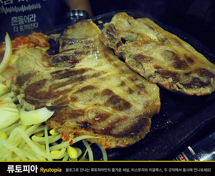 2013-314. 꿀꾸랄라 (노량진) / 남자 셋이서 생고기..