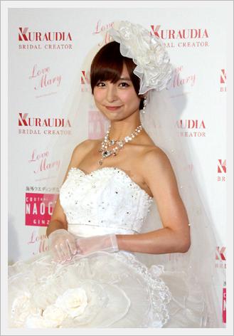 브랜드 'Love Mary' 시노다 마리코, 신부 모습으로 ..
