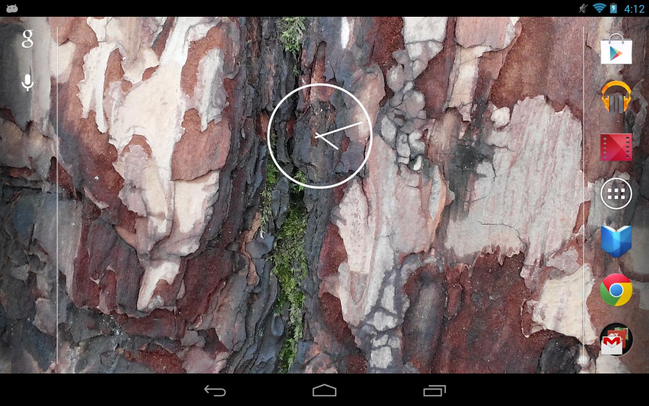 [Nexus 7] 아이들을 위한 Parental controls