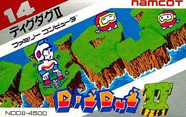 [FC] 딕덕2 (Dig Dug II, 1986, NAMCOT)