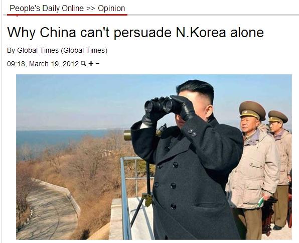 """""""북한에 대한 중국의 영향력이 제한적인 이유는?"""""""