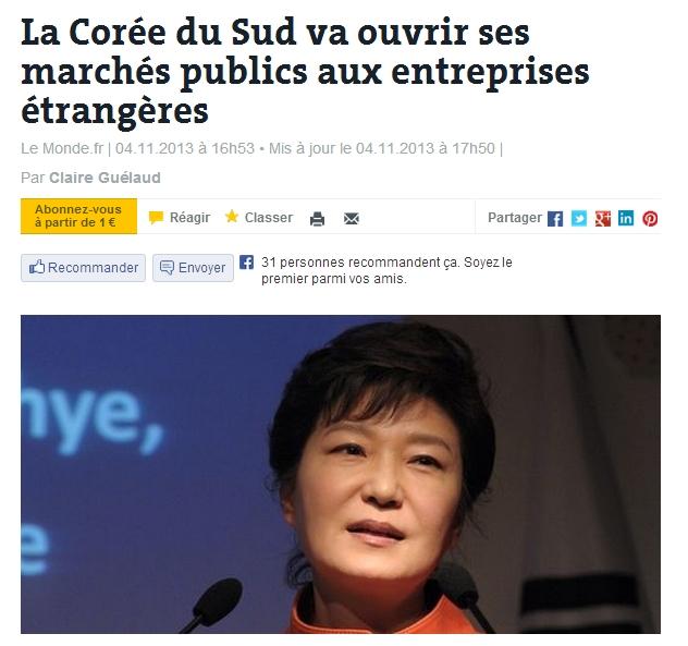 박근혜의 프랑스어 연설을 보는 프랑스 언론의 시각?