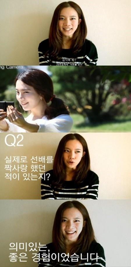 김나희, 과거 영화배우 활동 공개