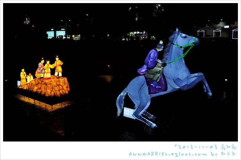 [청계천] 2013 서울 등 축제 - 백제 이야기