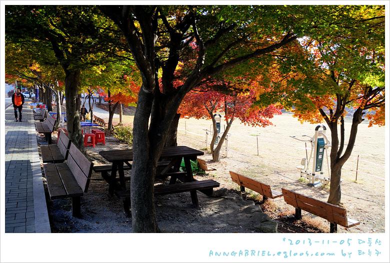[대둔산] 가을 단풍 넘치는 케이블카타고 구름다..