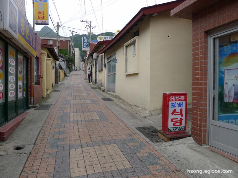 [울릉도/도동] 보배식당 - 잘 지은 홍합밥
