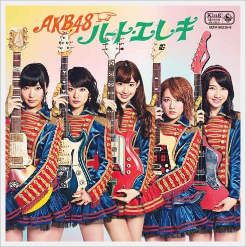 AKB48, 싱글 20작품 연속 선두. 여성 그룹 최초의 쾌거