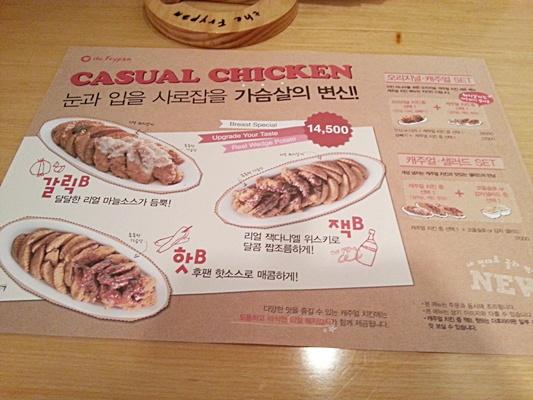 더후라이팬 신메뉴, 치킨도 맛있구나~!