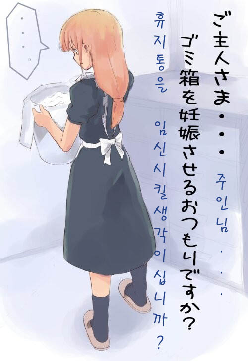 오타쿠 업계의「귀여운 건 정의」를 넘는 명언이 있다면