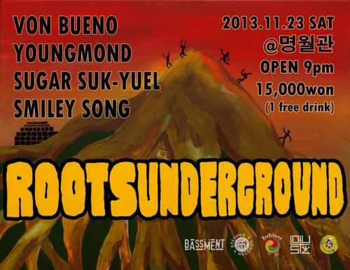 Roots Underground @명월관 11/23