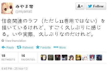미야마 제로씨가 오래간만에 '오다 노부나의 야망' ..