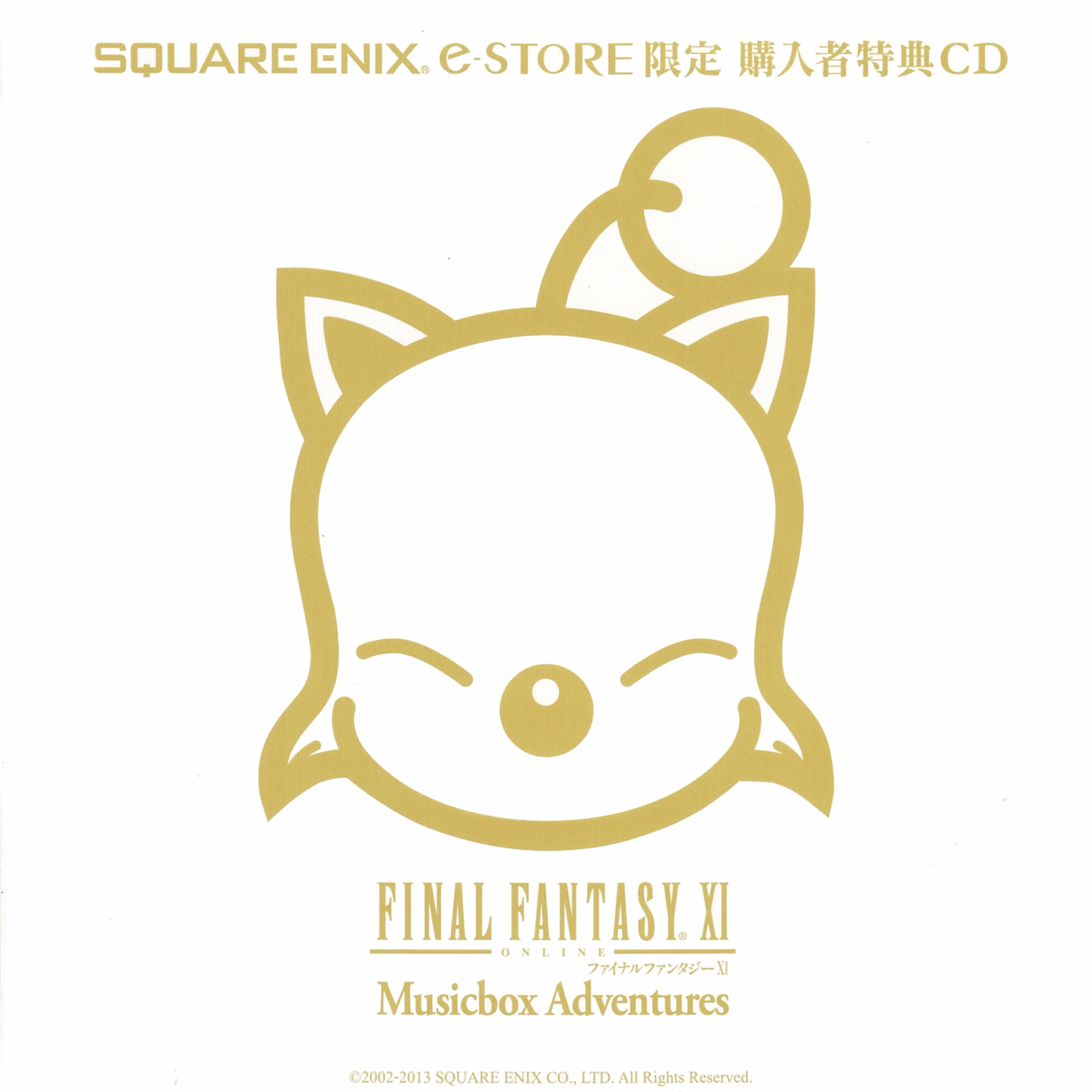 FINAL FANTASY XI Musicbox Adventures