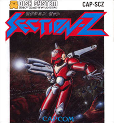 [FC] 섹션Z (SECTION Z, 1987, CAPCOM) #1..