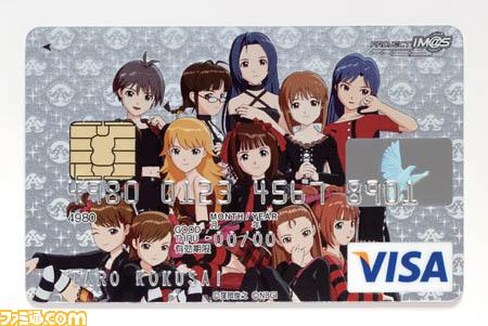 【비보】아버지가 아이마스 VISA 카드를 미국에서..