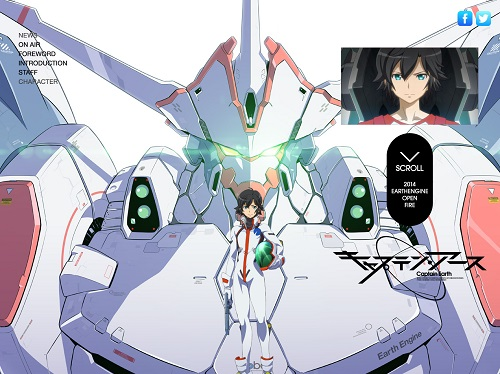 본즈의 신작 로봇물《캡틴 어스》공식 HP 및 PV 공개