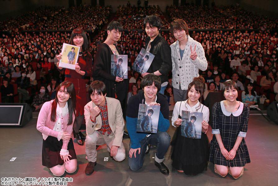 1월 신작 노라가미 & 하마토라 합동 이벤트 성우 사진