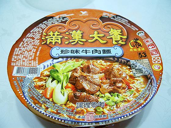 대만의 흔한 맛있는 라면