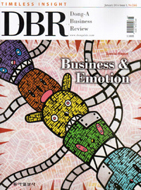 DBR 144호 ˝Business & Emotion˝