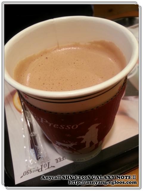 ToPresso 토프레소 오렌지 초콜릿 (2014.01.11)