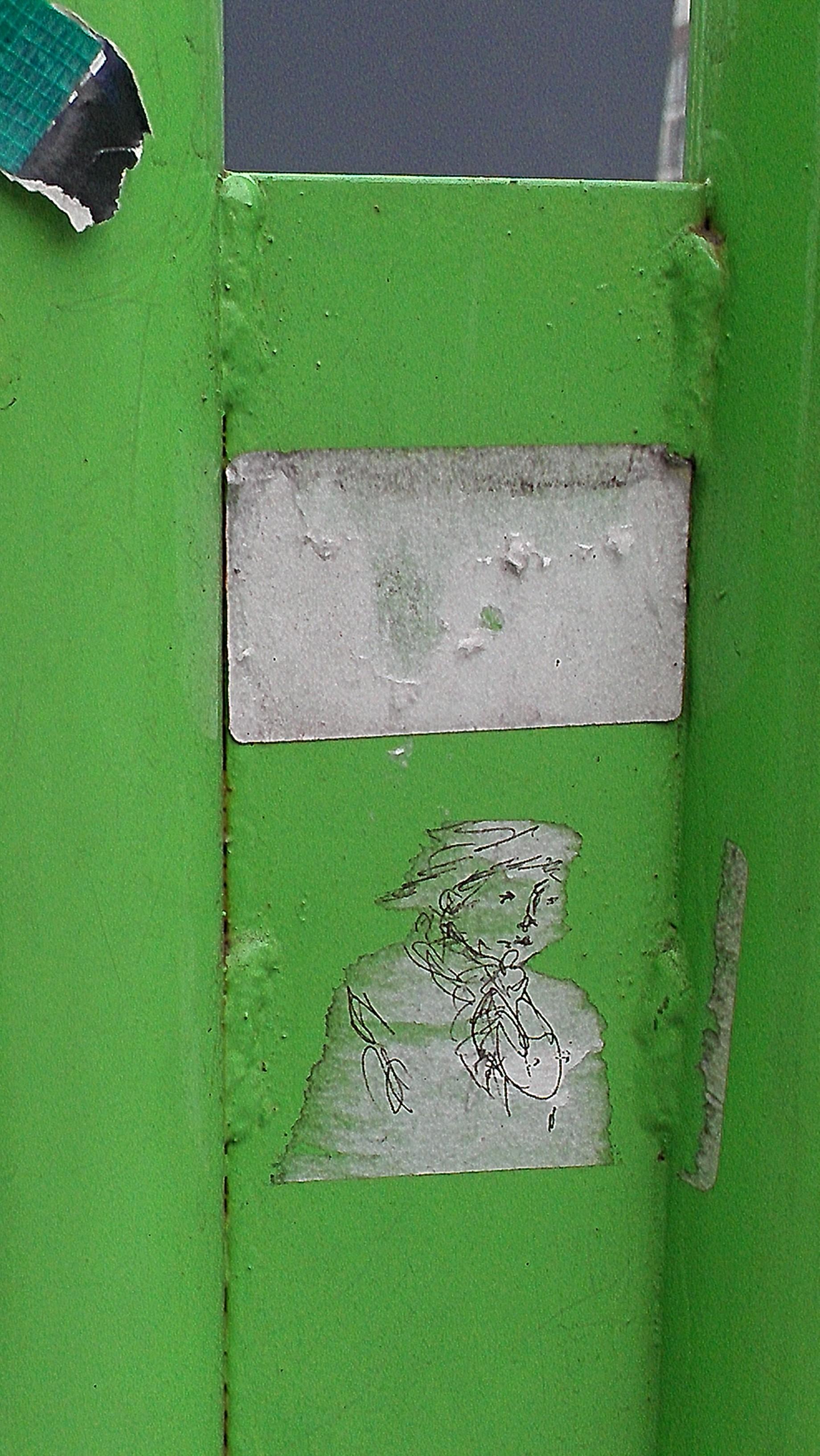 거리의 예술가.