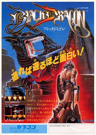 블랙드래곤 (BLACK DRAGON, 1987, CAPCOM) ..